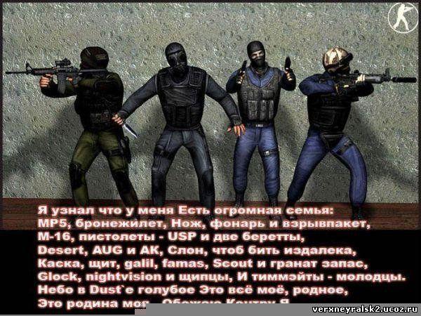 http://almetevsk-siti.clan.su/novosti/28320557_Kontra.jpg
